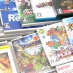 各種ゲームの買取キャンペーン実施中!