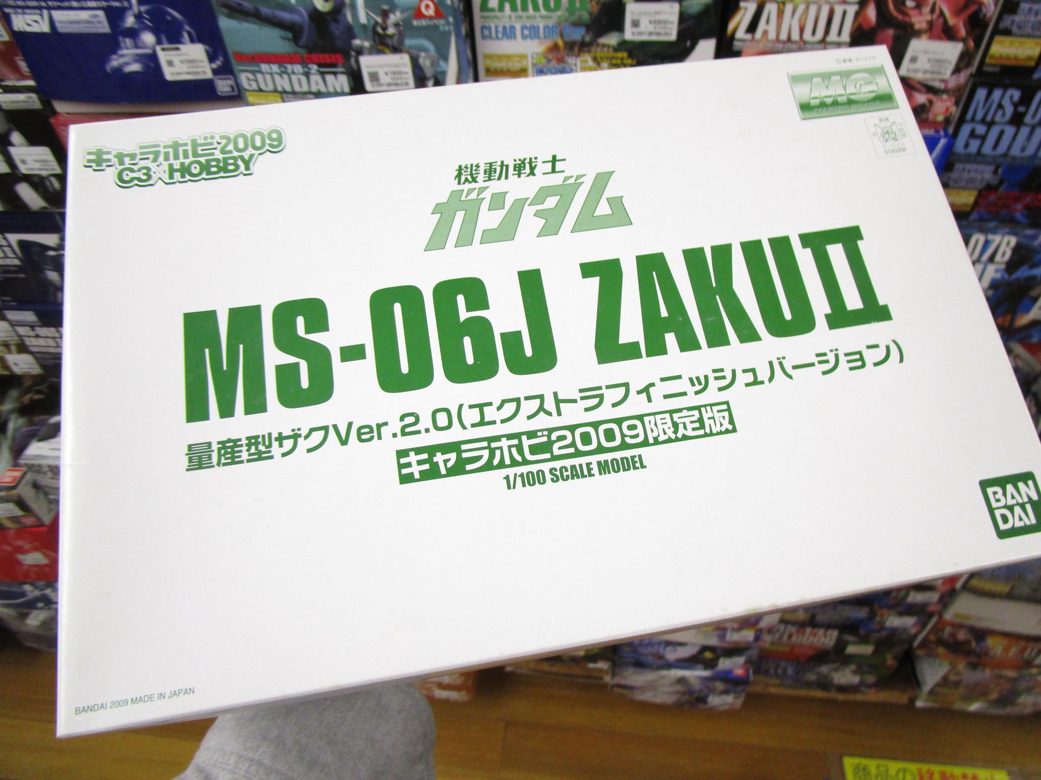 バンダイ 1/100 MG MS-06J 量産型ザク Ver.2.0 エクストラフィニッシュバージョン キャラホビ2009限定