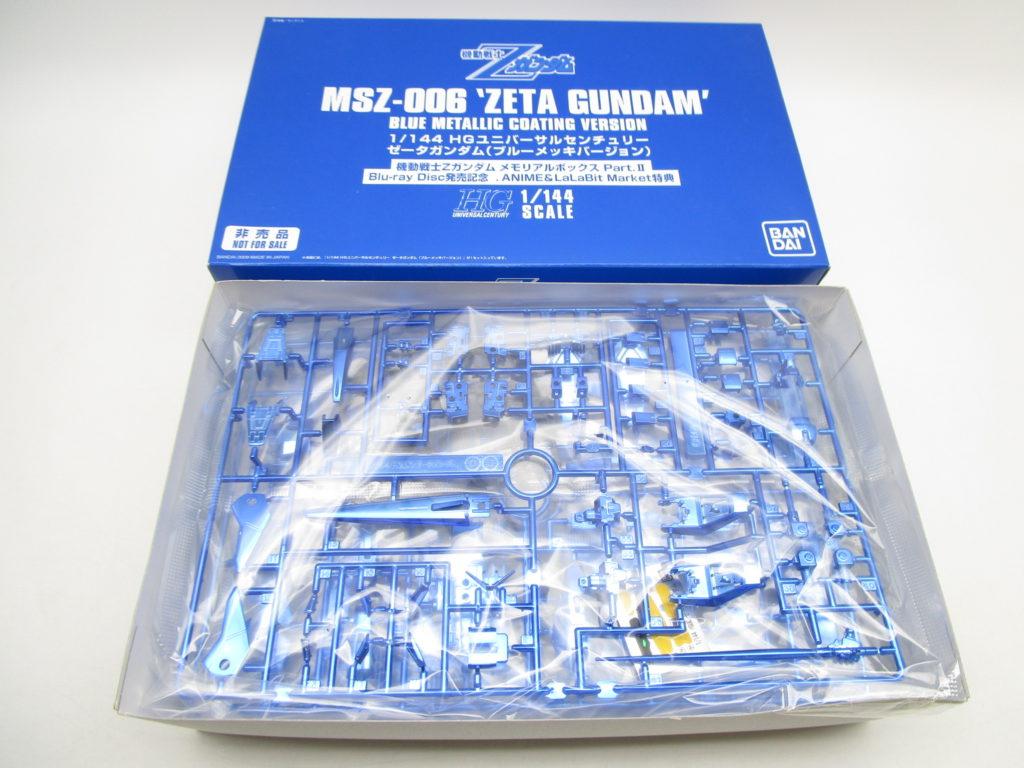 バンダイ 1/144 HGUC MSZ-006 Zガンダム ブルーメッキVer.のキット内容